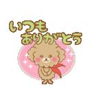 ふわっとトイプー 【ふんわり春スタンプ】(個別スタンプ:07)