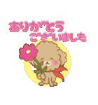 ふわっとトイプー 【ふんわり春スタンプ】(個別スタンプ:08)