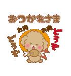 ふわっとトイプー 【ふんわり春スタンプ】(個別スタンプ:10)