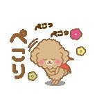 ふわっとトイプー 【ふんわり春スタンプ】(個別スタンプ:12)
