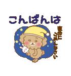 ふわっとトイプー 【ふんわり春スタンプ】(個別スタンプ:13)