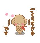 ふわっとトイプー 【ふんわり春スタンプ】(個別スタンプ:16)