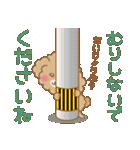 ふわっとトイプー 【ふんわり春スタンプ】(個別スタンプ:17)