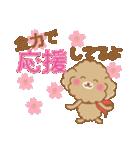 ふわっとトイプー 【ふんわり春スタンプ】(個別スタンプ:22)