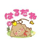 ふわっとトイプー 【ふんわり春スタンプ】(個別スタンプ:25)