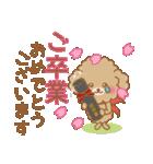 ふわっとトイプー 【ふんわり春スタンプ】(個別スタンプ:26)