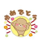 ふわっとトイプー 【ふんわり春スタンプ】(個別スタンプ:29)