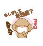 ふわっとトイプー 【ふんわり春スタンプ】(個別スタンプ:34)