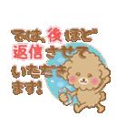 ふわっとトイプー 【ふんわり春スタンプ】(個別スタンプ:37)