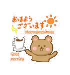 敬語☆日本語&英語 かわいいくまさん(個別スタンプ:01)