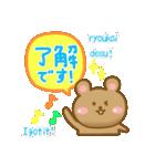 敬語☆日本語&英語 かわいいくまさん(個別スタンプ:05)