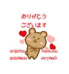 敬語☆日本語&英語 かわいいくまさん(個別スタンプ:08)