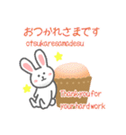 敬語☆日本語&英語 かわいいくまさん(個別スタンプ:09)
