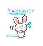 敬語☆日本語&英語 かわいいくまさん(個別スタンプ:10)