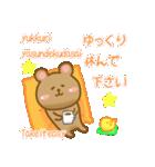 敬語☆日本語&英語 かわいいくまさん(個別スタンプ:12)