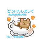 敬語☆日本語&英語 かわいいくまさん(個別スタンプ:13)