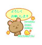 敬語☆日本語&英語 かわいいくまさん(個別スタンプ:15)