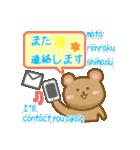 敬語☆日本語&英語 かわいいくまさん(個別スタンプ:20)