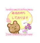 敬語☆日本語&英語 かわいいくまさん(個別スタンプ:24)