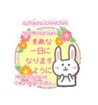 敬語☆日本語&英語 かわいいくまさん(個別スタンプ:26)