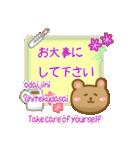 敬語☆日本語&英語 かわいいくまさん(個別スタンプ:27)
