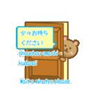 敬語☆日本語&英語 かわいいくまさん(個別スタンプ:31)