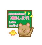 敬語☆日本語&英語 かわいいくまさん(個別スタンプ:33)