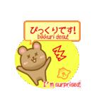 敬語☆日本語&英語 かわいいくまさん(個別スタンプ:38)