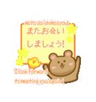 敬語☆日本語&英語 かわいいくまさん(個別スタンプ:40)