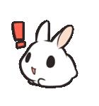 うしゃマロ(個別スタンプ:04)