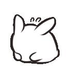 うしゃマロ(個別スタンプ:07)