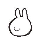 うしゃマロ(個別スタンプ:26)