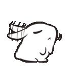 うしゃマロ(個別スタンプ:37)
