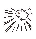 うしゃマロ(個別スタンプ:39)