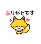 きつねのコンちゃん ゆる敬語(個別スタンプ:01)