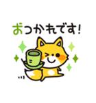 きつねのコンちゃん ゆる敬語(個別スタンプ:02)