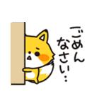 きつねのコンちゃん ゆる敬語(個別スタンプ:04)