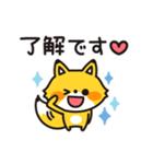 きつねのコンちゃん ゆる敬語(個別スタンプ:05)