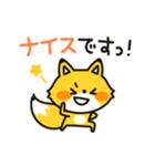 きつねのコンちゃん ゆる敬語(個別スタンプ:09)