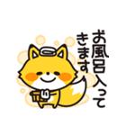きつねのコンちゃん ゆる敬語(個別スタンプ:27)