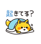 きつねのコンちゃん ゆる敬語(個別スタンプ:29)