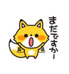 きつねのコンちゃん ゆる敬語(個別スタンプ:30)