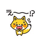 きつねのコンちゃん ゆる敬語(個別スタンプ:36)