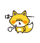きつねのコンちゃん ゆる敬語(個別スタンプ:40)