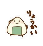 おにぎりBRASS(個別スタンプ:04)