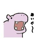 わんさか動物(個別スタンプ:01)