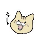 わんさか動物(個別スタンプ:03)