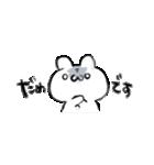 うさぎ(表情が乏しい)(個別スタンプ:08)