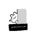 うさぎ(表情が乏しい)(個別スタンプ:09)