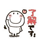 まるぴ★まったり敬語(個別スタンプ:01)